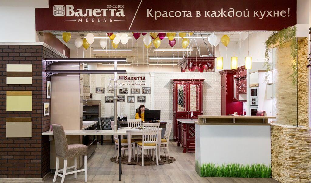 """Приглашаем в наш новый салон по адресу:  г. Калининград, ул. Генерал-лейтенанта Озерова, 17б,  ТЦ """"Мега Мебель"""", 1 этаж."""